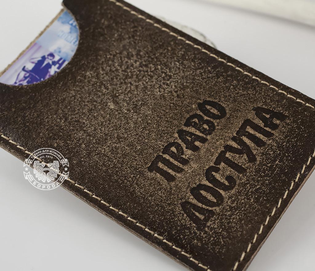 BY07-02-03 Футляр для карточек «Право Доступа» из натуральной кожи фото 04