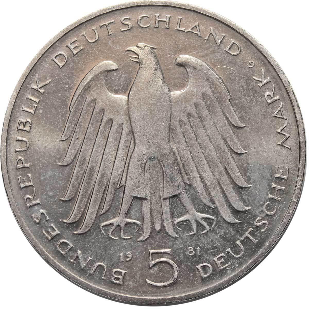5 марок. 150 лет со дня смерти Карла фом Штейна (G). Медноникель. 1981 г. AU