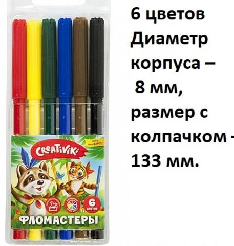 Фломастеры ФЛВ06КР Creativiki 6 цв.
