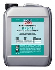 Антифриз-концентрат Kuhlerfrostschutz KFS G11 5л