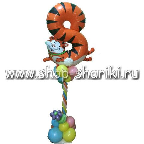 Колонна из шаров с цветком и 8 кот