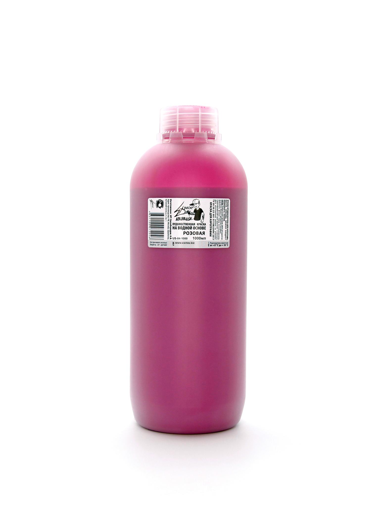 Краска Exmix Краска  укрывистая Exmix 04 Розовый 1000 мл US-04-1000.jpg