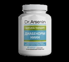 Пищевые концентрированные биоактивные продукты Natural Therapy НИИН Dr.Arsenin (Naturmed), Active nutrition, Lisati (Лизаты), Health drinks
