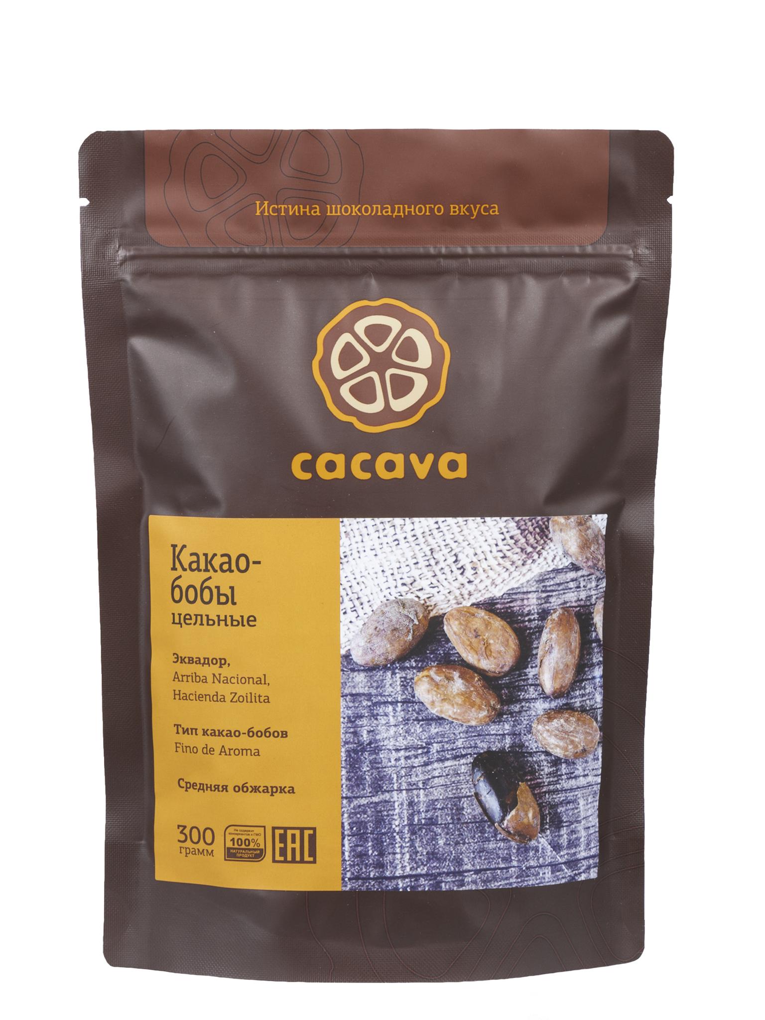Какао-бобы цельные (Эквадор), упаковка 300 г