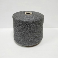 Lanecardate, Canberra, Шерсть ягненка 100%, Серый, 1/15.5, 1550 м в 100 г