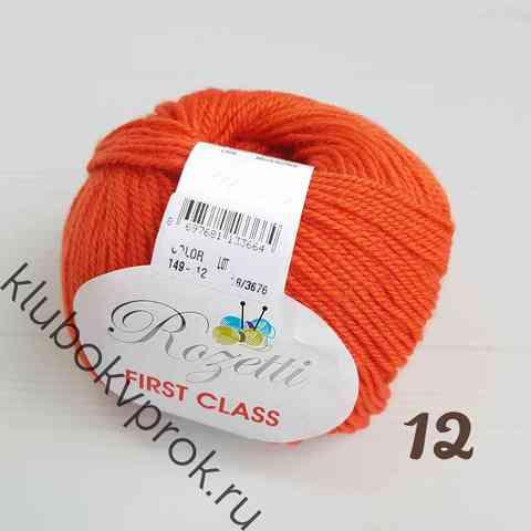 ROZETTI  FIRST CLASS 149-12, Оранжевый