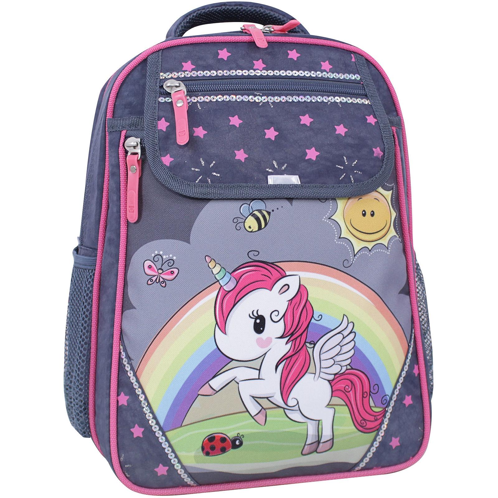 Для детей Рюкзак школьный Bagland Отличник 20 л. 321 серый 680 (0058070) IMG_1184суб.680.jpg