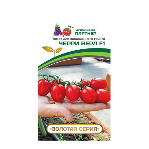 Черри Вера F1 5шт 2-ной пак томат (Партнер)