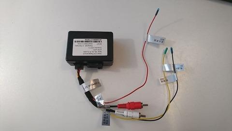 Оптический активатор усилителя MOST for fiber optic box2  модель MOST-AMP