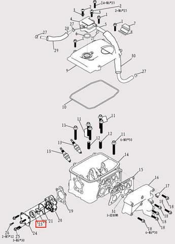 Стакан крыльчатки масляного насоса для лодочного мотора F9.8 Sea-PRO (9-23)