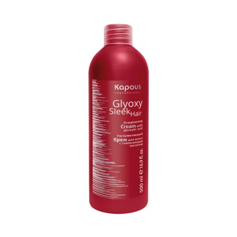 Kapous Professional Распрямляющий крем для волос с глиоксиловой кислотой, 500 мл