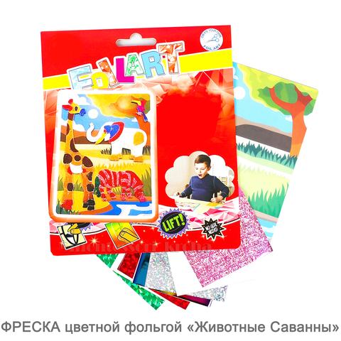 НАБОР ИГР В ДОРОГУ для ребёнка 2 - 4 лет