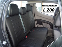 Чехлы на Mitsubishi L-200 2007–2013 г.в.