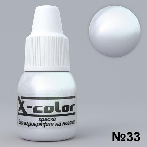 Краска для аэрографии - №33 Жемчуг 5мл