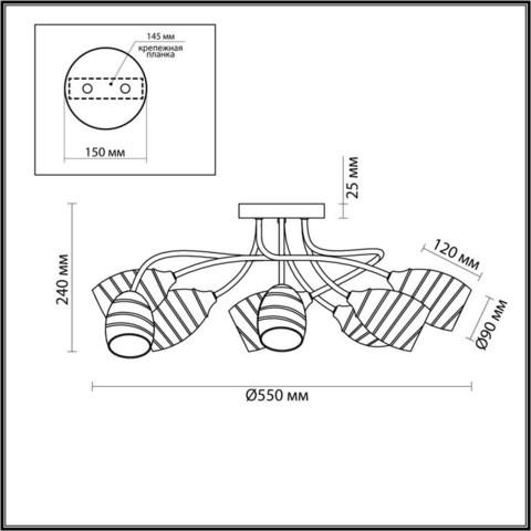 Люстра потолочная 4528/8C линии DOROTHY