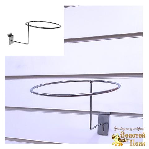 Вешалка-крючок для шапок на панель 201128-ВС2076