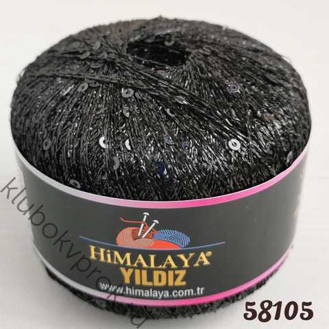 HIMALAYA YILDIZ 58105, Черный