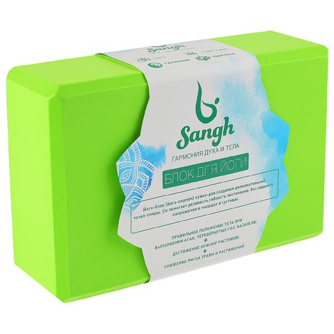 Опорный блок для йоги Sangh Green 23*15*8 см