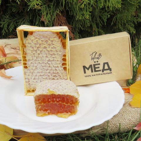 Сотовый мёд 2021 в минирамках 1 шт цветочно-гречишный