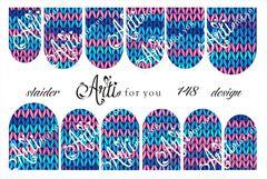 Слайдер наклейки Arti for you №148