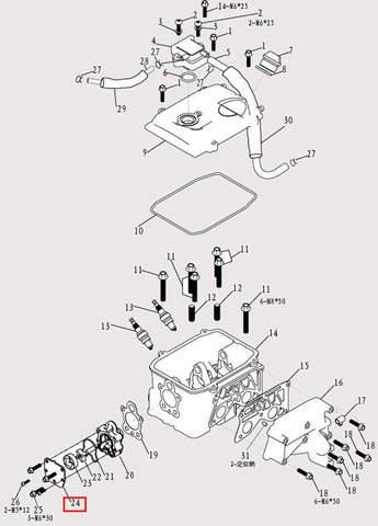 Крышка масляного насоса для лодочного мотора F9.8 Sea-PRO (9-24)