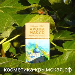 Аромамасло «Крымские фрукты»™Мануфактура Дом Природы