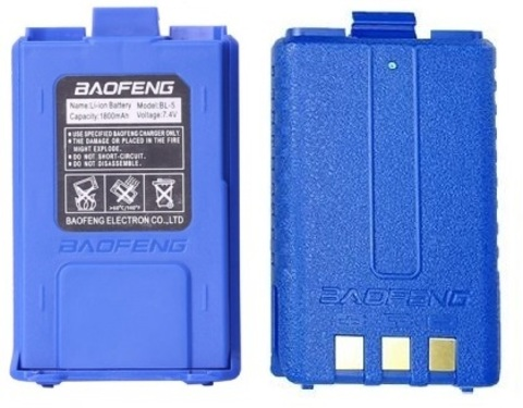 Аккумулятор BL-5 для рации Baofeng UV-5R 1800 мАч синий