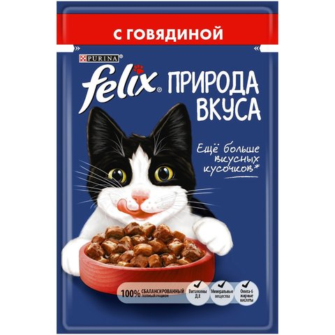 Felix Nature of Taste пауч для кошек (говядина) 85 г