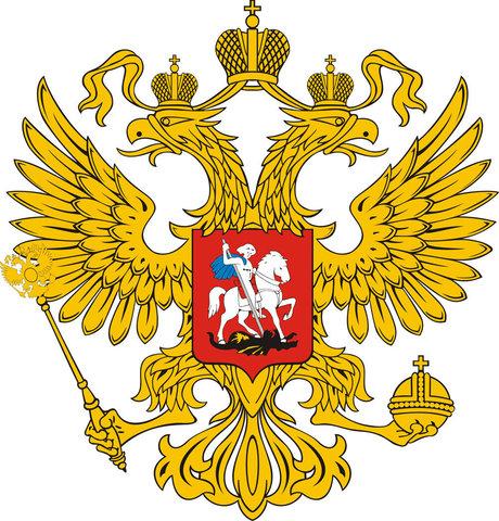 Печать на вафельной бумаге, Герб России 2
