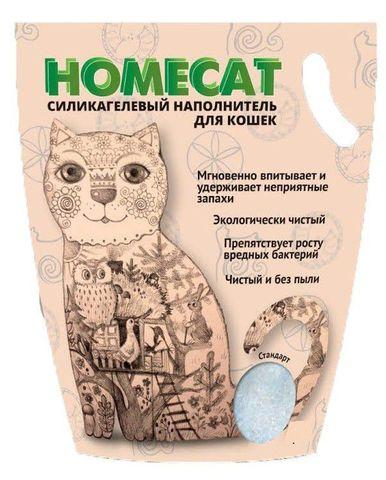 HOMECAT Стандарт силикагелевый наполнитель для кошачьих туалетов без запаха 7,6л