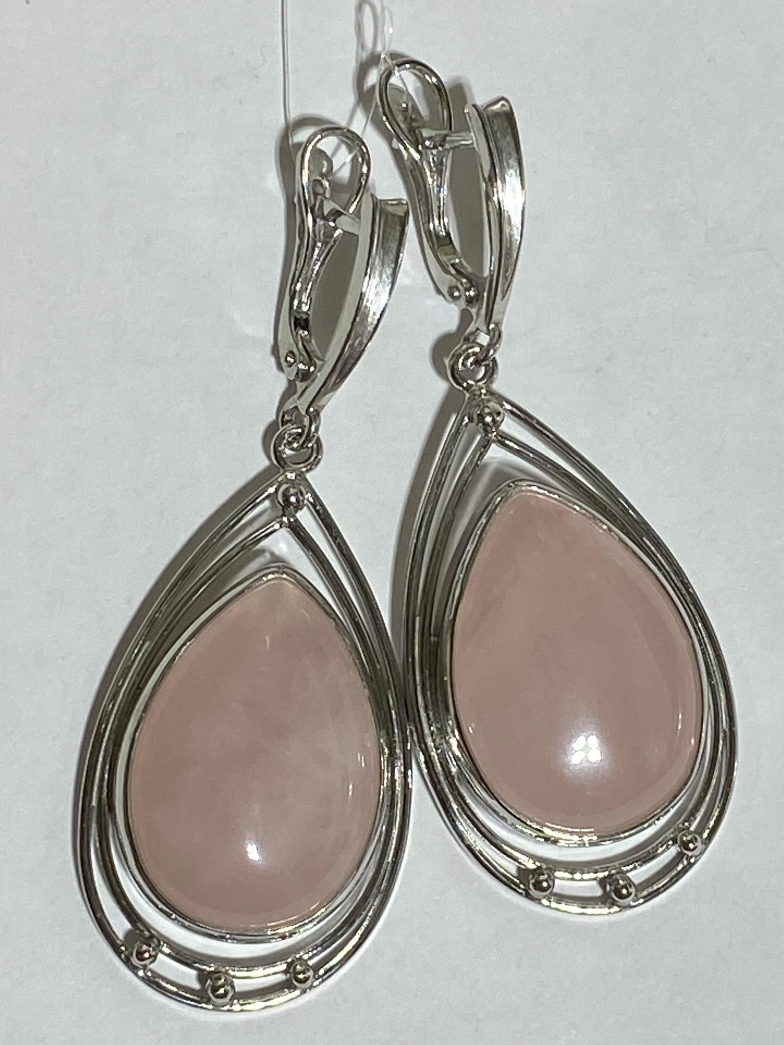 Роз.кварц-груша (серьги из серебра)