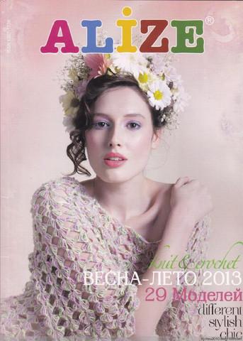 Журнал ALIZE Весна-лето 2013 (29 моделей)