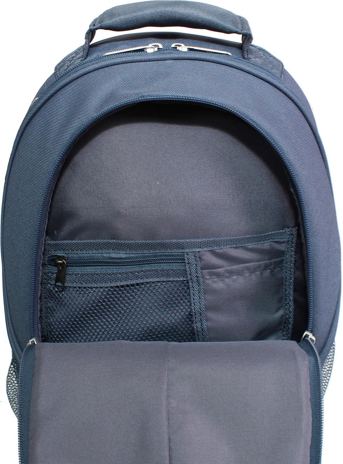Рюкзак для ноутбука Bagland Рюкзак ZOOTY 24 л. Серый (00531662) фото 4