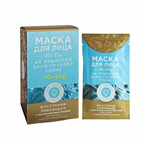 Маска для сухой и чувствительной кожи лица «Восстанавливающая» на основе крымской бело-голубой глины