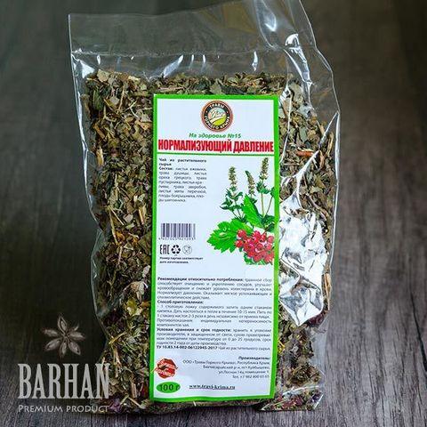 Чай горного Крыма ( Нормализующий давление)
