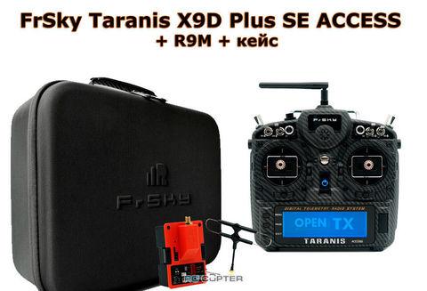 Аппаратура управления FrSky Taranis X9D Plus SE (Carbon fiber) 2.4 ГГц 24 канала ACCESS +кейс EVA +R9M