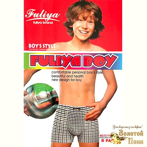 Трусы-боксеры подростковые (11-16) 210623-F2119