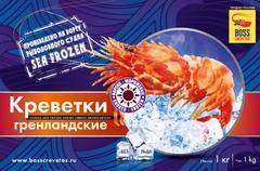 Креветки гренландские (морской дракон), 1 кг