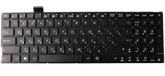 Клавиатура Asus X542 Pn MP-13K93US-G50, 17C331721510Q, 0KNB0-610TUS00
