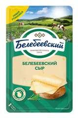 """Сыр """"Белебеевский"""" нарезка 45%, 140г"""