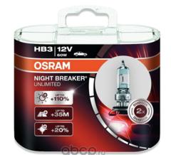 Лампа Osram HB3 Night Breaker Unlimited (2шт) DuoBox 12v60w