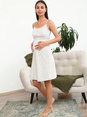 Мамаландия. Комплект для беременных и кормящих, серый