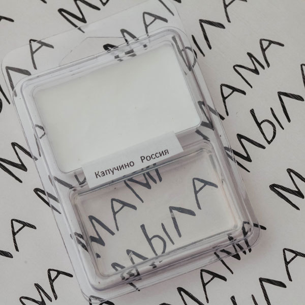 Ароматизатор для мыла Капучино 10 мл