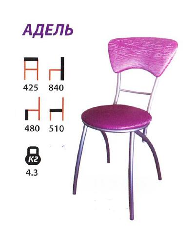 Адель стул на металлокаркасе