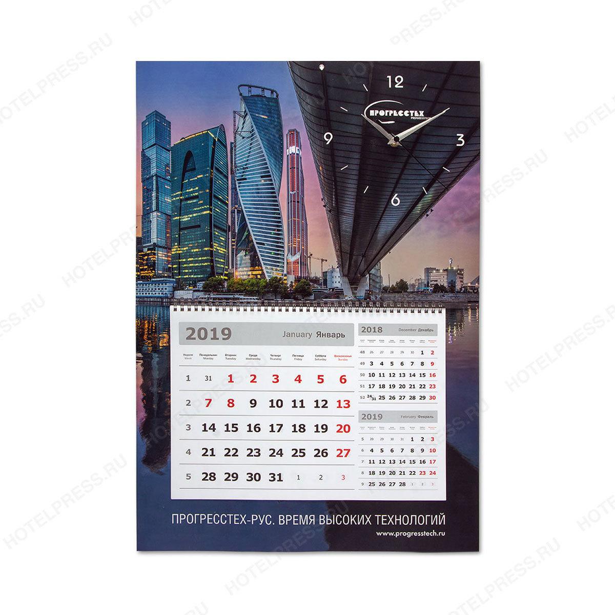 Отрывной календарь с часами и одним стандартным календарным блоком