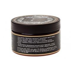 Ковошинг для окрашенных волос, Nano Organic
