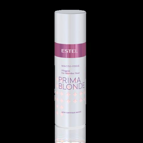 Масло-уход для светлых волос PRIMA BLONDE, 100 мл