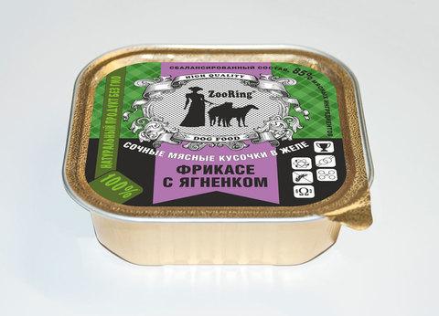 ЗООРИНГ Консервированный полнорационный корм для собак (кусочки в желе) Фрикасе с ягненком 1,6 кг.
