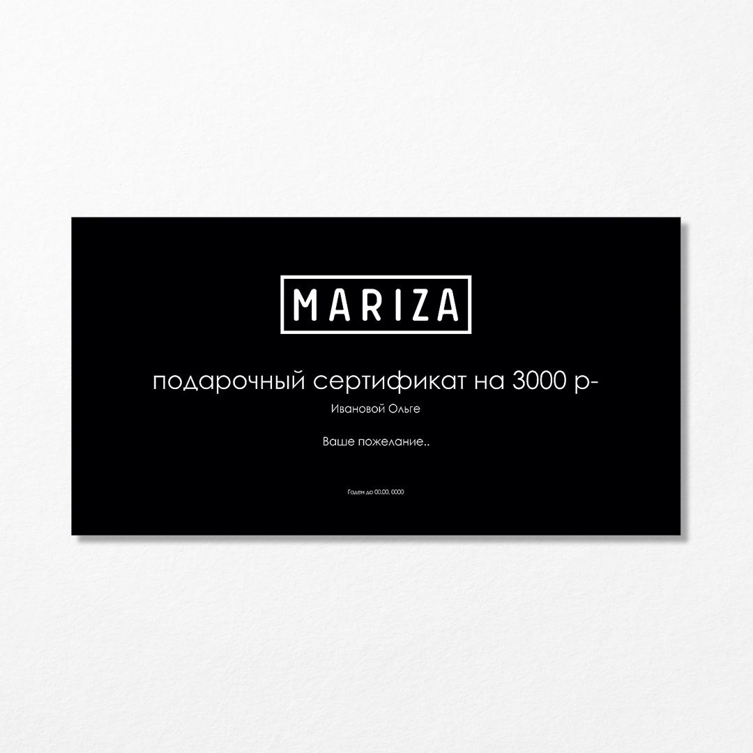 Подарочный сертификат на 3000 рублей  оптом и в розницу
