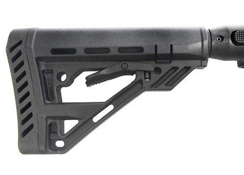 Пневматическая винтовка Ataman M2R Ultra-C 4,5 мм (Дерево) (714/RB)
